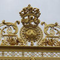 今月(2月)の旅行は、フランス:ヴェルサイユ宮殿へ・・・