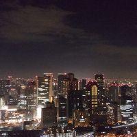 春秋航空で飛びウェスティンに泊まる大阪、B級グルメと夜景の旅