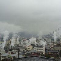 201402九州旅行 4日目【大分県(別府地獄めぐり)、長崎】