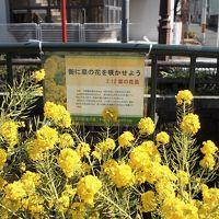 東大阪歴史街道と司馬遼太郎記念館