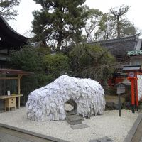 2017 京の冬の旅:(その1)「ご縁」と「非公開文化財特別公開」