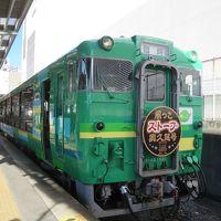 週末散歩 1泊2日で茨城へ  1日目 ストーブ列車に乗って袋田の滝へ、袋田温泉にも日帰入浴しちゃいました!