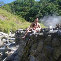 2014年9月JRのポスターに魅せられて東北露天風呂めぐり。。。その4「国見温泉 石塚温泉、子安峡