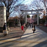 大国魂神社散歩 2008/12/07
