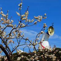 太陽の塔にも春の訪れ