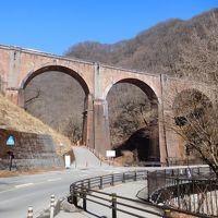 初めての北陸新幹線の旅 その6