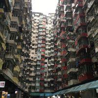 またまた香港 今度は広州までも行ってみた その2