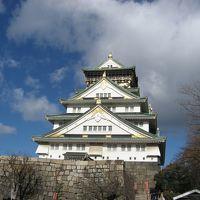 大阪観光−1