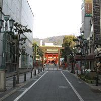 はじめての神戸の旅