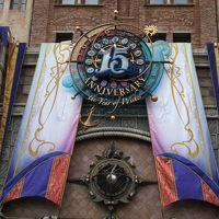 """最後にもう一度行ってきた!『きらめく海へ!シャイン・オン!東京ディズニーシー15周年""""ザ・イヤー・オブ・ウィッシュ""""グランドフィナーレ』へ!『オ〜マイ〜クリスタル!?』でおなじみ大人気のクリスタルブルーが言う『やっと会えましたね〜』になるのか??果たして…!?←その答えは、君たちが見る旅行記にある!(パーク編)"""