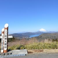 2017_箱根旅行記