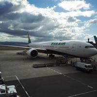 (1日目 いざ台北へ) Happy New Year TAIPEI 〜エバー航空で行ってきたよ〜