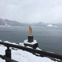 秋田出張の合間に観光スポット見学
