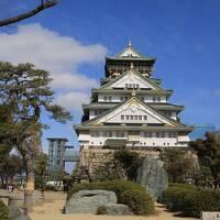久し振りの大阪へ エミレーツ航空+ジェットスター乗り継ぎ