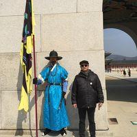 韓国発券でソウルへ