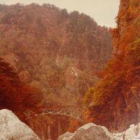 1977年(昭和52年)10月 佐渡・黒部の旅6日間�富山(宇奈月 黒部渓谷 トロッコ電車 欅平 露天風呂)