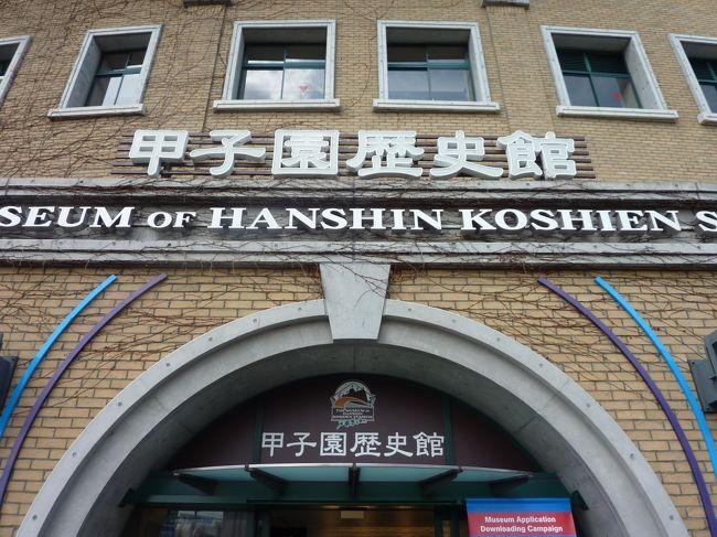 第89回選抜高等学校野球大会 大会3日目<br /><br />http://www.hanshin.co.jp/koshien/highschool/spring2017/<br /><br />京都の介護タクシー http://kaigotaxi-info.jp/top_586.html<br /><br />京セラドーム大阪   http://www.kyoceradome-osaka.jp/schedule/