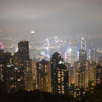 2017_香港旅行記