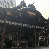 ちょっとおでかけ、新橋〜虎ノ門神社巡り