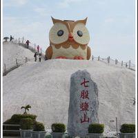【31th】 台湾旅行 高雄から台南へ その2