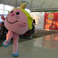 ネパール二人旅 1 トランジットの空港で彷徨う(香港)