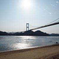 家から1時間くらいの来島大橋へ 馬島をグルーっと歩きました( `ー´)ノ