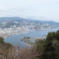 初めての熱海城から伊豆長岡温泉「伊豆長岡金城館」への旅
