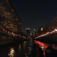桜を愛で散歩<日本橋・芝・目黒川界隈編>