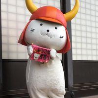 初めての湖北地方 黒壁スクエア&近江牛そして… Vol.1 ひこにゃんに会いに (=^・^=)