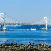 春を 感じたくて〜 鳴門海峡大橋  ・ 明石 魚の棚・ 明石海峡
