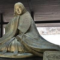 京都丹後「小野小町ゆかりの地を訪ねて」