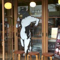 初めての湖北地方 黒壁スクエア&近江牛そして… Vol.2 人に癒される街歩き