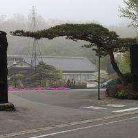【2016年5月】3家族で行く、栃木県温泉旅行 Vol.1