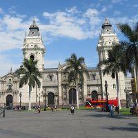 ペルー 「行った所・見た所」 リマ(サンマルティン広場からアルマス広場に)