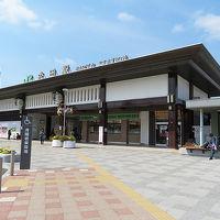 成田ぷちっと散歩&初フライト 【北九州の旅1日目】