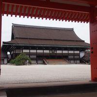 青春18きっぷの旅 2017年春 桜を求めて京都へ 〈6〉 〜京都御所〜