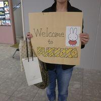 鶴の翼で行く福岡屋台グルメと奄美大島大自然へのいざない その1 JAL国内線ファーストクラスに乗って福岡へ トラベラーさんのリムジンで天神の屋台へGO!