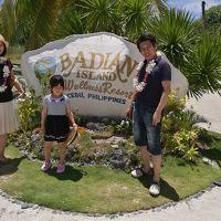 個人手配で行くぞ!バディアン・プランテーションベイを含む4ヶ所に宿泊!エッジコースターにも乗ってスマホを海に落とすわ財布は落とすわ!騙されるわ(笑)3人家族になって初めての海外旅行!!inセブ島。