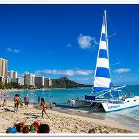 2017年ハワイ4日目 モアナのパラソルで1日のんびり、ハワイ最後のディナーは53by the sea、そして帰国