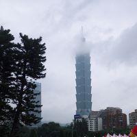 三回目の台湾旅行。今度は温泉重視で!�