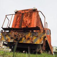 2017年5月 「新緑の道東鉄路  歴史探訪2日間」ツアー  〜 道東と炭鉱と鉄分補給の旅!
