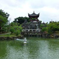 2017春沖縄の旅� 那覇