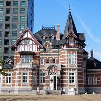 2017年5月 福岡・北九州市 その2 小倉リーガロイヤルホテルでランチと門司港レトロ散歩