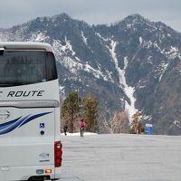 2017GWは、春の富山 へ 雪と花めぐりの旅!  「立山・雪の大谷ウォークはずが・・・」