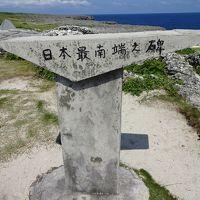 【2017GWマイレージラン Vol.5】波照間島リベンジへ(7区〜9区)