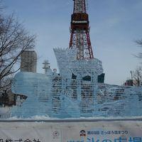 札幌雪まつりを見に行く旅  雪まつり鑑賞編