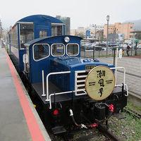 雨の門司港ぶらぶら歩きとトロッコ列車潮風号 【北九州の旅4日目】