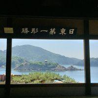 仕事帰りからの尾道2泊3日♪ � 鞆の浦〜尾道