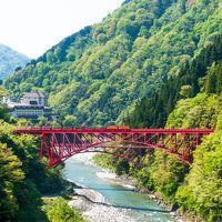 GW★北陸三県を巡る旅2日目 富山県編