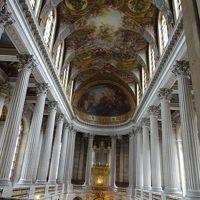3泊5日パリの旅(3)〜 ヴェルサイユ宮殿